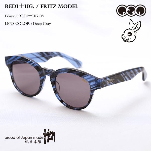 REDI+UG.08/ FRITZ MODEL Deep Gray Lens レダイ+ユージー フリッツモデル High Summer 2017