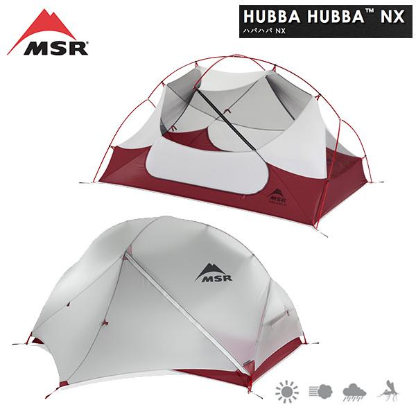 MSR Hubba Hubba NX 37750 / 2人用テント ハバハバNX 日本正規品