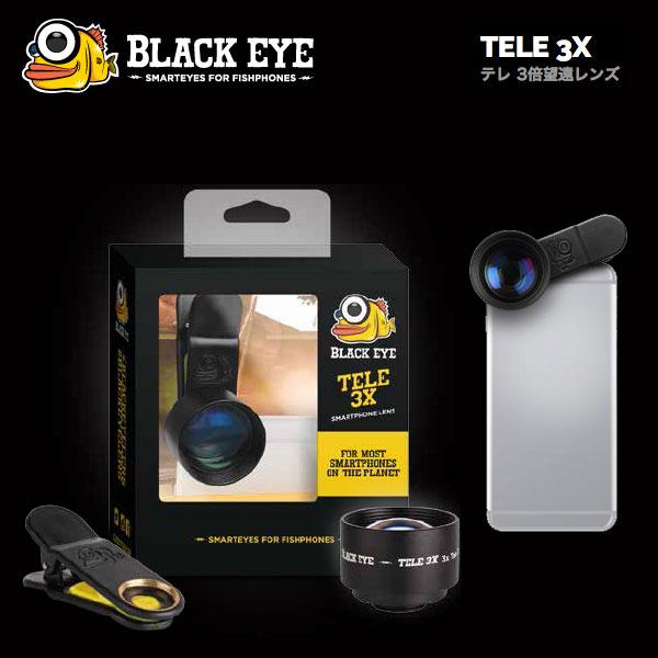 BLACK EYE Tele 3X / ブラックアイ テレ 3倍光学望遠レンズ