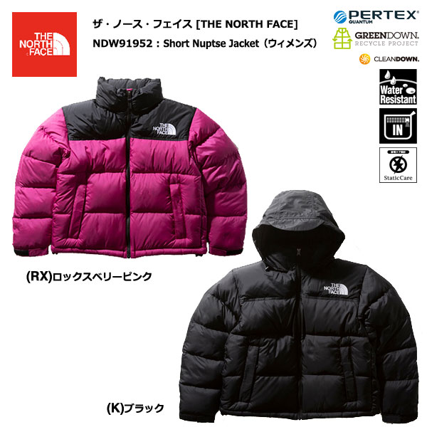 THE NORTH FACE NDW91952 Short Nuptse Jacket / ザ・ノースフェイス ショートヌプシジャケット(レディース)
