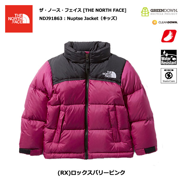 THE NORTH FACE NDJ91863 Nuptse Jacket / ザ・ノースフェイス ヌプシジャケット(キッズ)