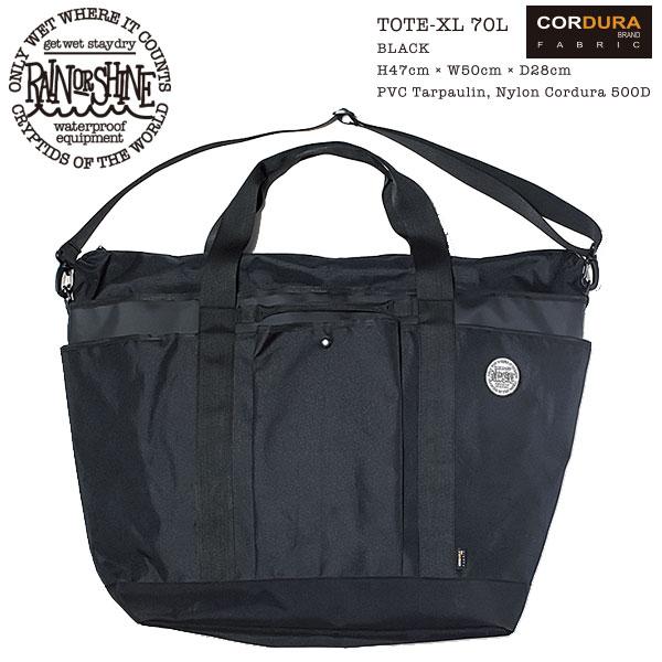RAIN OR SHINE Tote Bag XL 70L Cordura / 2019-2020モデル 防水性の高い大型トートバッグ