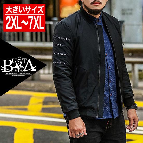 ミリタリージャケット メンズ MA-1 MA1 メンズ 大きいサイズ フライトジャケット ブルゾン ロゴプリント メンズファッション B系 ストリート系ファッション ヒップホップ ビッグサイズ ビックサイズ キングサイズ バスター ぽっちゃり 西海岸 韓国 ブラック 黒