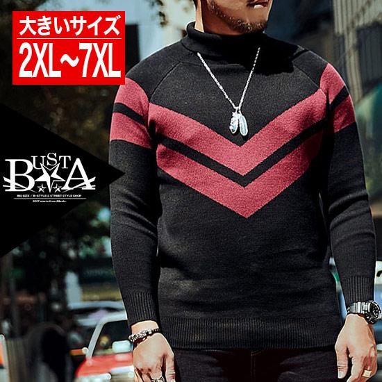 ニットソー メンズ 大きいサイズ セーター ライン ロングTシャツ メンズ 大きいサイズ ロンT 長袖 Tシャツ B系 ストリート系ファッション ヒップホップ ブルー グレー ビッグサイズ ビックサイズ キングサイズ バスター ぽっちゃり 西海岸 韓国 オラオラ系 お兄系
