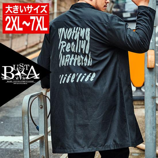 チェスターコート メンズ 大きいサイズ ロングコート スタンドカラーコート メンズファッション ビックプリント B系 ストリート系ファッション ヒップホップ ビッグサイズ ビックサイズ キングサイズ ぽっちゃり 西海岸 韓国 ブラック 黒 お兄系 オラオラ系 悪羅悪羅系