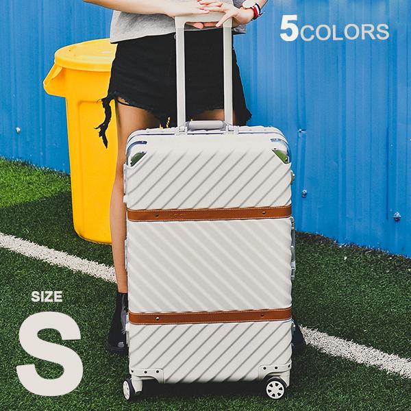【10%OFFクーポン!】Sサイズ スーツケース キャリーケース キャリーバッグ TSAロック搭載 小型 3日~4日用 suitcase T1862