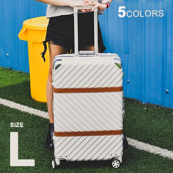 【全品P5倍★今夜20時~4H限定!】 Lサイズ スーツケース キャリーケース キャリーバッグ TSAロック搭載 大型 7日~14日用 suitcase T1862