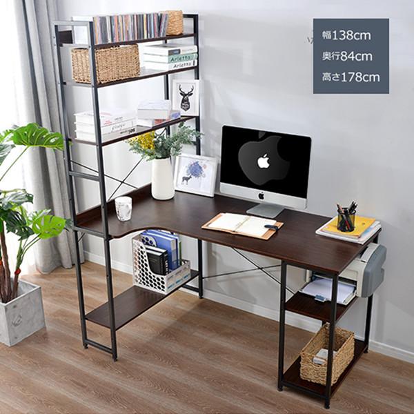 デスク ハイラック パソコンデスク 送料無料 木製 机 PCデスク 学習机 書斎デスク 収納付き 勉強机 ハイタイプ 収納付き PCデスク 学習デスク デスク オフィスデスク desk デスク パソコン机