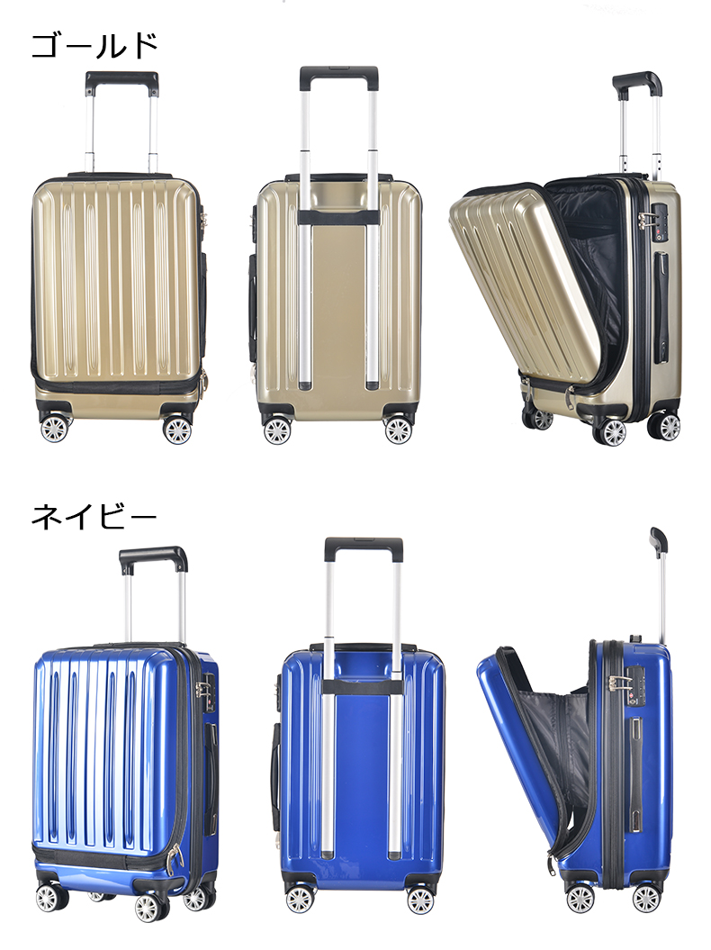 Cute suitcase on board carry-on TANOBI year small SS size for 1-3 days before Pocket guarantee 13.3-inch type notes for TSA lock equipped with lightweight fasteners small carry case carry bag 4-wheel carry bag travel bag super light weight ic1403