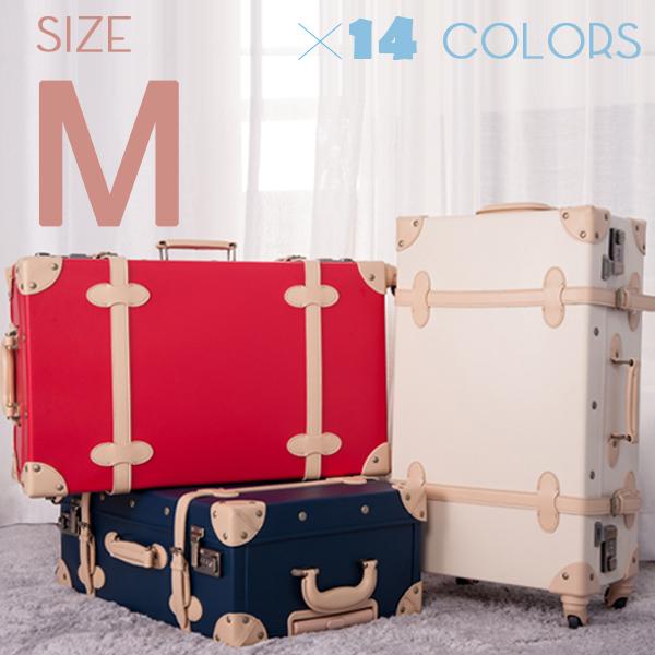スーツケース トランクケース キャリーバッグ一年間保証 4日~7日用 Mサイズ 旅行用品中型 軽量 suitcase FUPP03