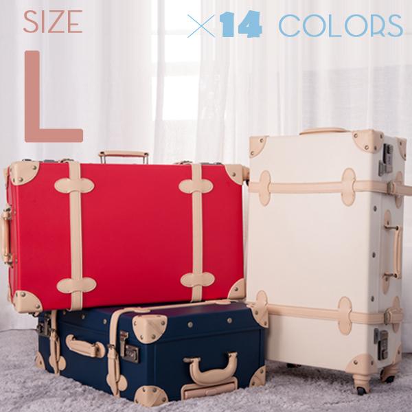【全品P5倍★今夜20時~4H限定!】 スーツケース トランクケース Lサイズ キャリーケース キャリーバッグ 一年間保証 大型 軽量 旅行用品 suitcase FUPP03