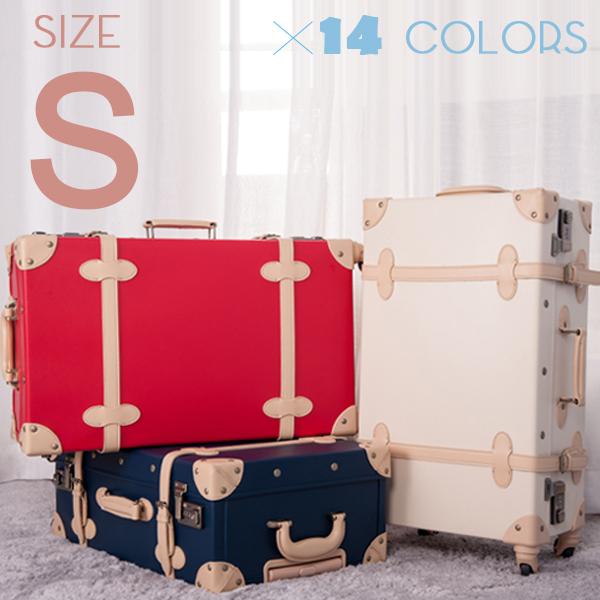 【10%OFFクーポン!!】 スーツケース トランクケース キャリーケース キャリーバッグ  一年間保証 軽量 1日〜3日用 S サイズ suitcase FUPP03