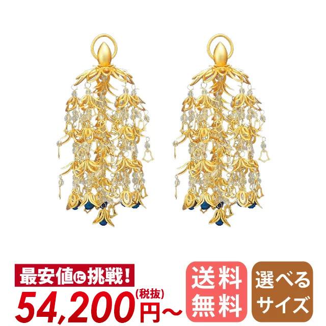 真鍮 透し花瓔珞 (1対) 水晶仕立 消メッキ 小(3号)~特大(6号)/瑪瑙仕立/翡翠仕立