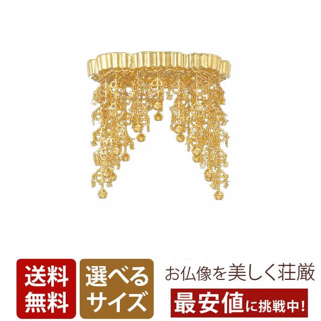 木製 在家用 純金小判型仏天蓋 5.0寸・6.0寸・7.0寸・8.0寸・10.0寸