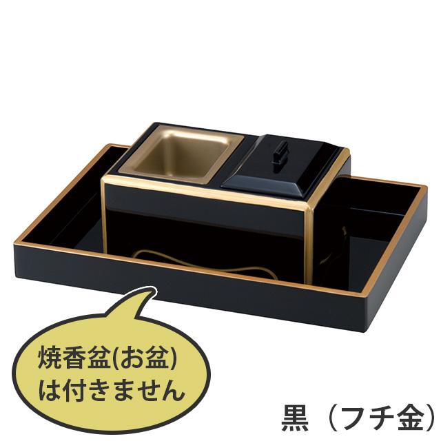 【期間限定ポイント10倍】廻し香炉【角香炉(木製)】単品