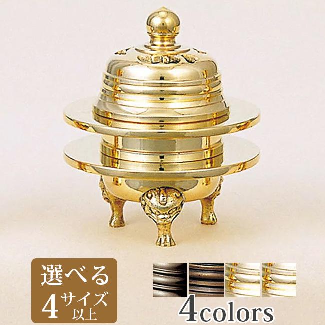 迅速な対応で商品をお届け致します 浄土真宗大谷派 東 の 金色に輝く国産仏具 火舎香炉 無地 金メッキ 1.6寸~2.5寸 仏具 お香立て かわいい 仏壇用 アンティーク おすすめ 金色 具足 ゴールド 真鍮 おしゃれ