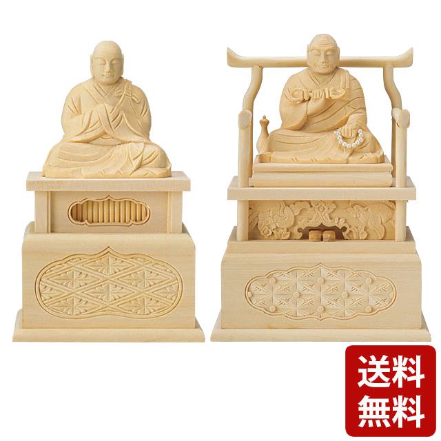 仏像 桧木 興教・弘法 2.0寸~2.5寸