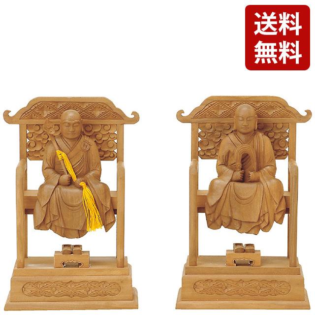 仏像 白檀 太祖・高祖 2.0寸~2.5寸