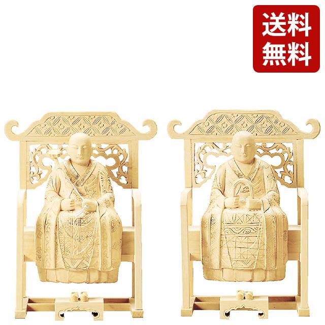 仏像 総柘植 常済・承陽(太祖・高祖) 金泥書 1.8寸~3.0寸