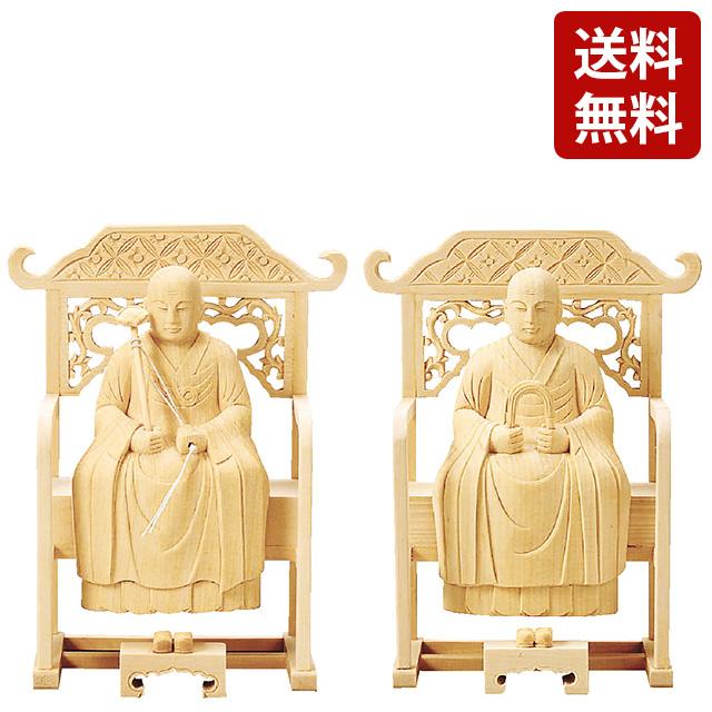 仏像 総白木 常済・承陽(太祖・高祖) 1.8寸~3.0寸