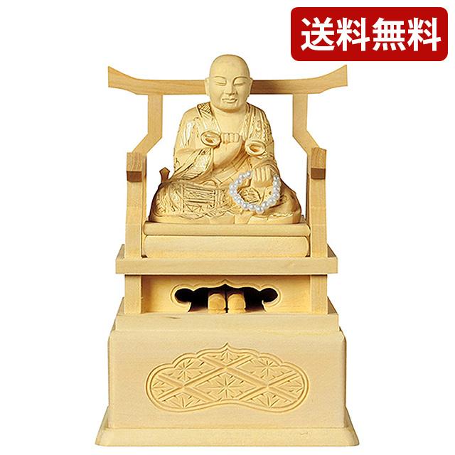仏像 総柘植 弘法大師 金泥書 1.8寸~3.0寸