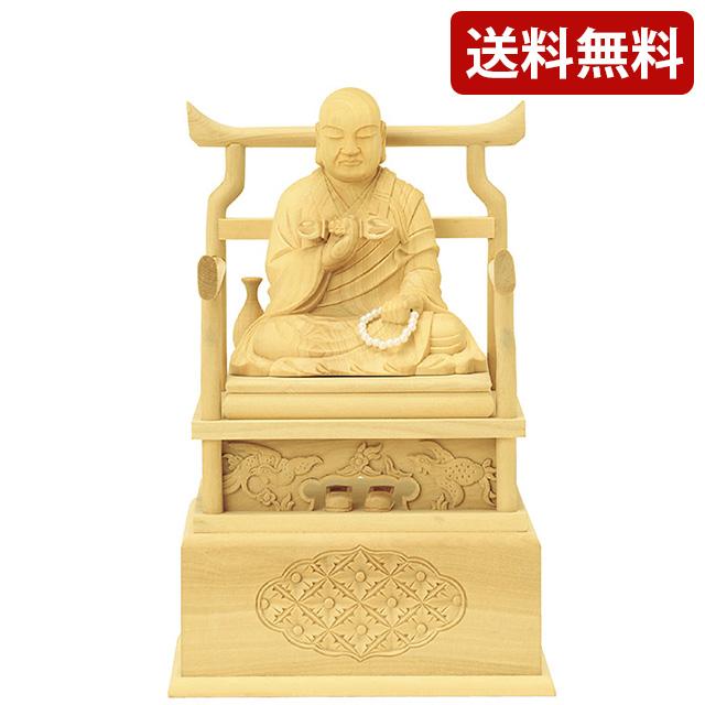 仏像 柘植 弘法大師 2.0寸~2.5寸