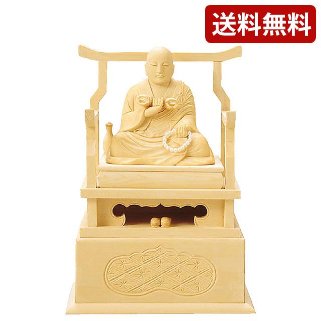 仏像 総白木 弘法大師 1.8寸~3.0寸