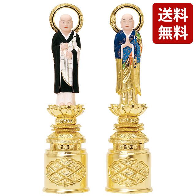 【期間限定ポイント10倍】仏像 総木製純金箔 京型彩色 両大師 吹蓮華 3.5寸~6.0寸