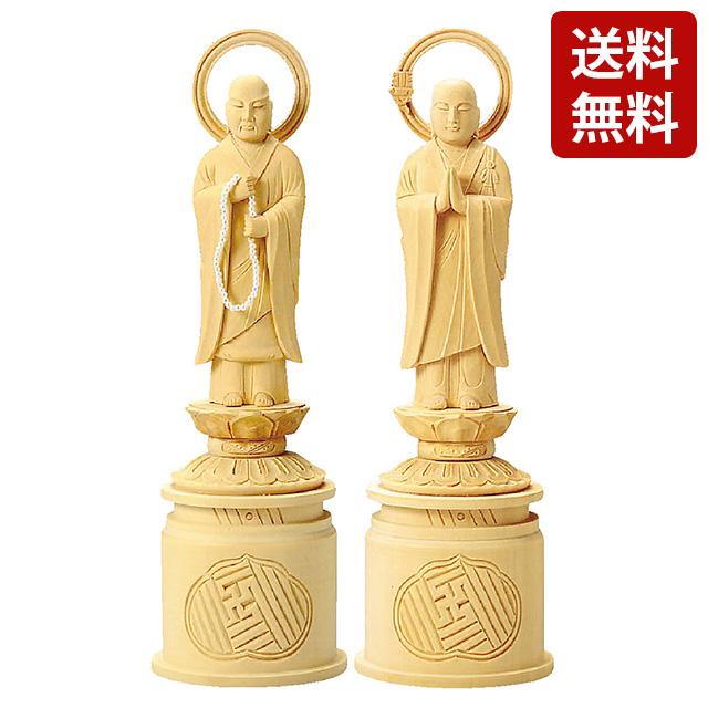 仏像 総白木 両大師 3.0寸~5.0寸