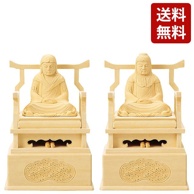 【期間限定ポイント10倍】仏像 総白木 伝教・天台 2.0寸~3.0寸