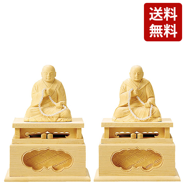 仏像 総白木 蓮如・親鷲 2.0寸~3.0寸