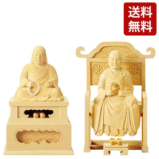 仏像 総白木 花園・無相 2.0寸~3.0寸