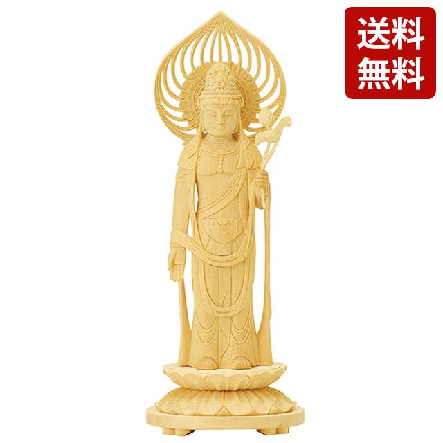 仏像 総白木 丸台座 宝珠光背 聖観音 3.0寸~6.0寸