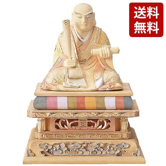 仏像 総柘植 日蓮 切金淡彩 2.0寸~3.0寸