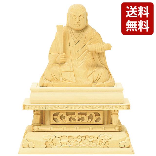 仏像 総白木 日蓮 1.5寸~4.0寸