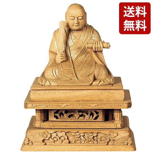 【期間限定ポイント10倍】仏像 楠木地彫 日蓮 金泥書 1.8寸~3.5寸