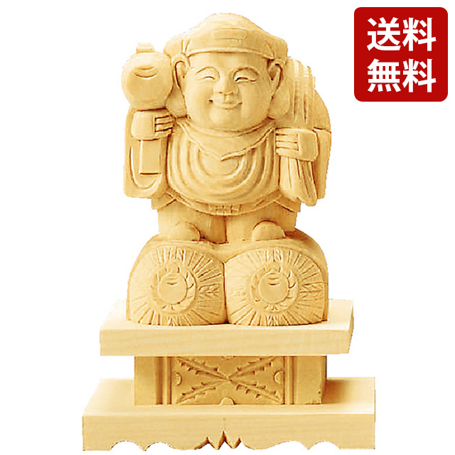 送料無料 大黒様は 日蓮宗の御本尊様としてお祀りいただけます 仏像 直営限定アウトレット 総白木 1.8寸~3.2寸 内祝い 大黒天 台付