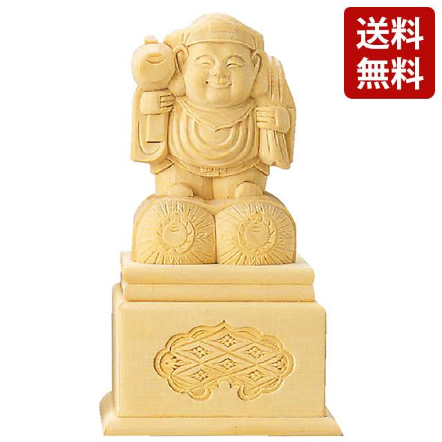 仏像 総白木 大黒天 高台付 2.0寸~3.0寸