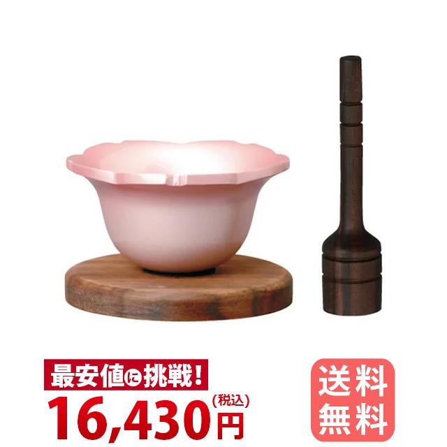 【期間限定ポイント10倍】おりんセット 花形りん シルバー 3点セット 桜×ピンク