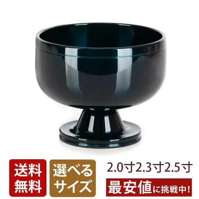 おりんセット【高台りん 遊亀 ブルー】2.0寸・2.3寸・2.5寸