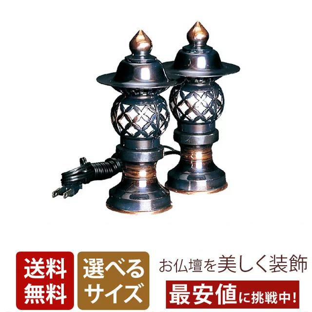 高品質の灯籠が送料無料 一対 2つセット です アンチ製 丸形灯籠 ブロンズ 5.0寸 置き灯籠 7.0寸 6.0寸 お求めやすく価格改定 10.0寸 置き灯篭 セール商品 送料無料 8.0寸