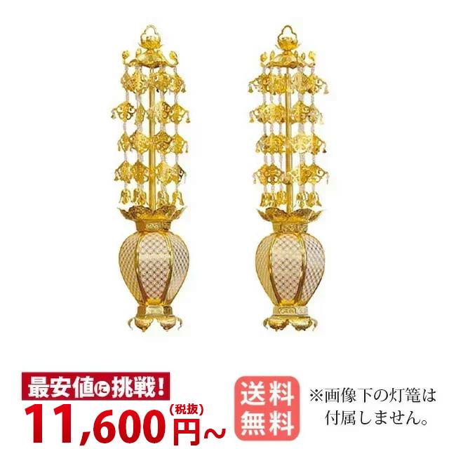 送料無料 人気ブレゼント 仏像 寺院 お仏壇を美しく装飾する仏具です 真鍮院玄 瓔珞 1対 白玉 消金 大好評です 3号 ~特大 小 6号