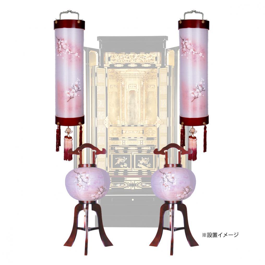 盆提灯 家紋入れ無料 桜セット 幅25cm お歳暮 長さ92cm 捧呈 ×