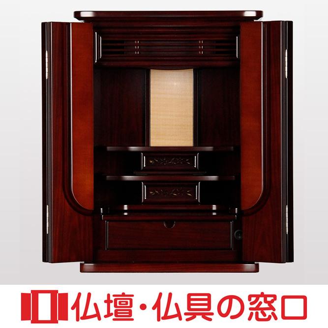 お買い物マラソンポイント10倍モダン仏壇 機能性仏壇 上置型 サイズ18 RA100075 パーロッサ調 高さ55.5cm×巾40.2cm×奥行35.5cm 送料無料
