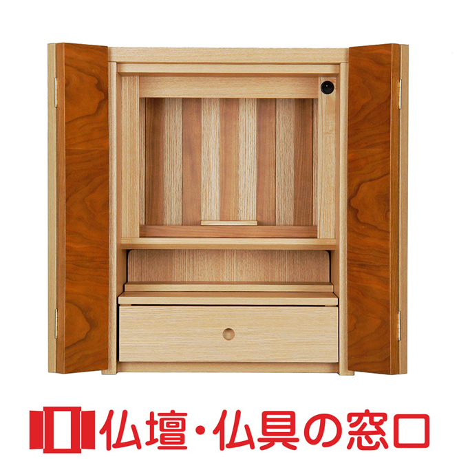 お買い物マラソンポイント10倍 モダン仏壇 上置型 サイズ18 RA100044 タモ製 高さ54.0cm×巾42.0cm×奥行36.0cm 送料無料