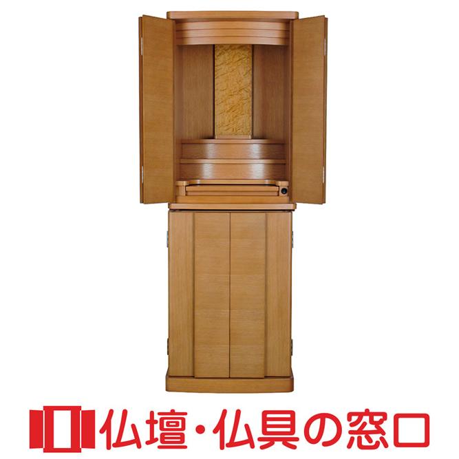 モダン仏壇 直置型 サイズ15 RA100027 ホワイトオーク製(ベージュ色) 高さ135cm×幅47cm×奥行39cm 送料無料