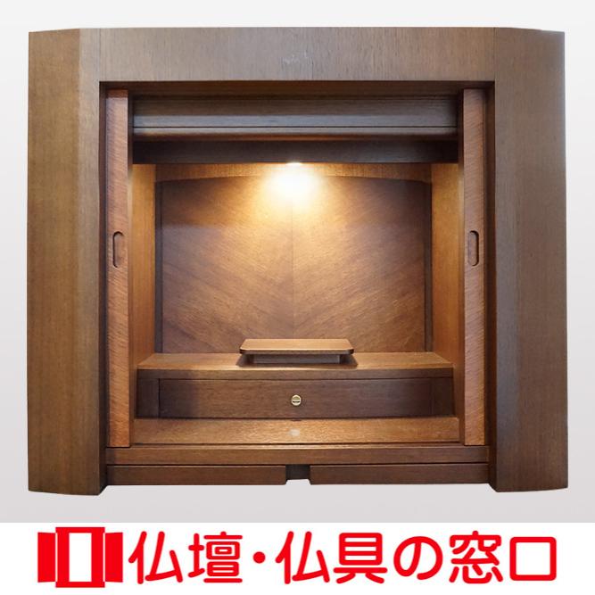 お買い物マラソンポイント10倍 モダン仏壇 壁掛型 サイズ14 RA100020 高さ43cm×巾50cm×奥行25cm 送料無料