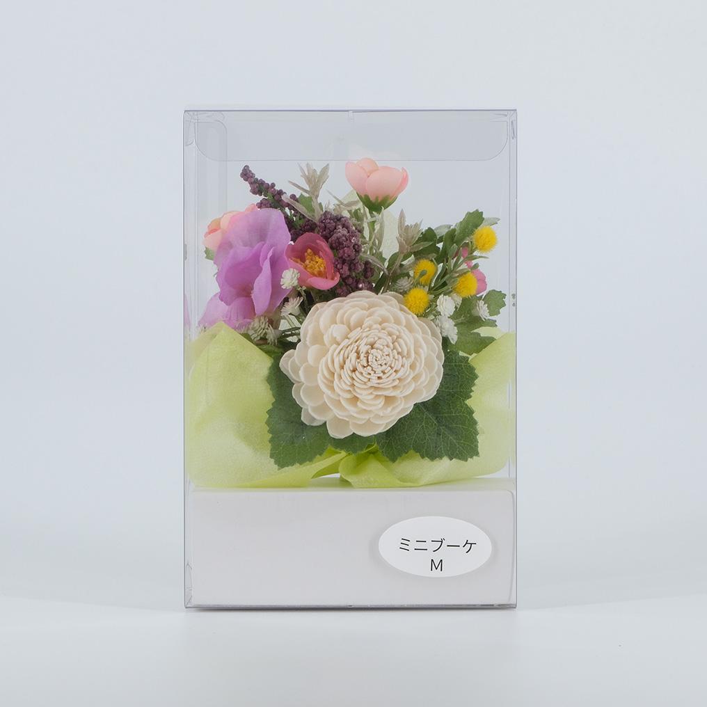 ミニブーケ 期間限定送料無料 驚きの価格が実現 M 総高さ15.0cm 茎部分5cm 花部分10cm