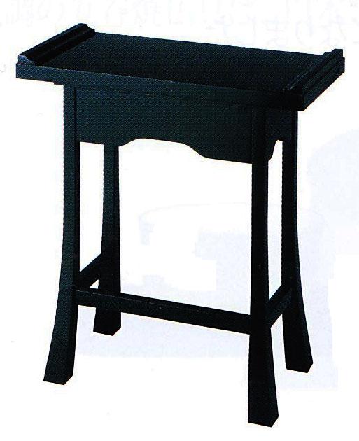 【寺院用 仏具(各宗派)】 寺院仏具 焼香机 固定式 木製 黒 小
