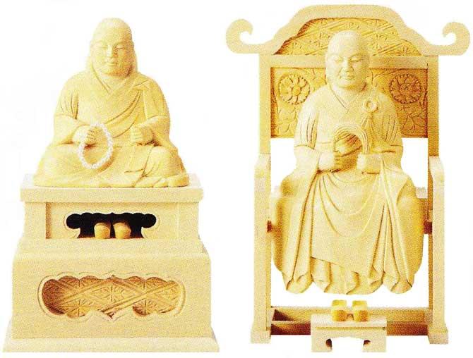 【臨済宗妙心寺派】 仏像 総白木 花園法皇 ・ 無相国師 2.0寸